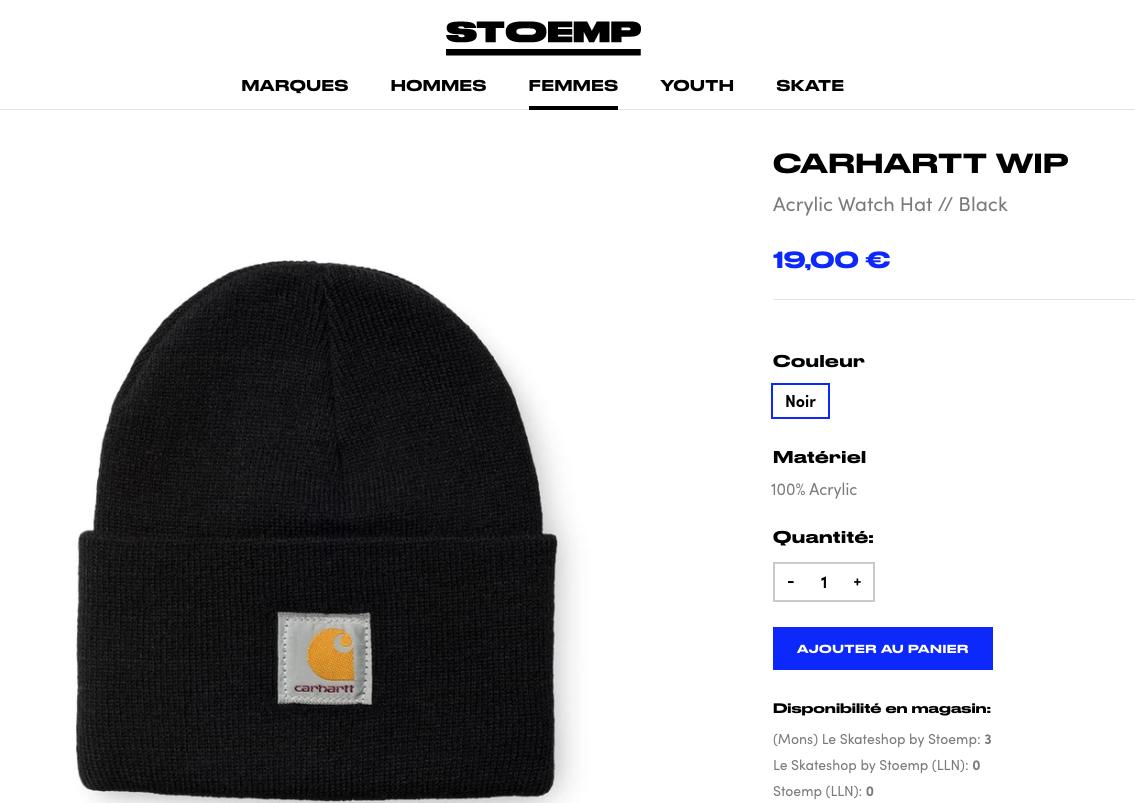 Exemple fiche produit du magasin Stoemp